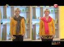 Выбираем шарф который сделает вас самой стильной Все буде добре Выпуск 288 14 11 2013