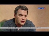 Интервью. Евгений Дятлов