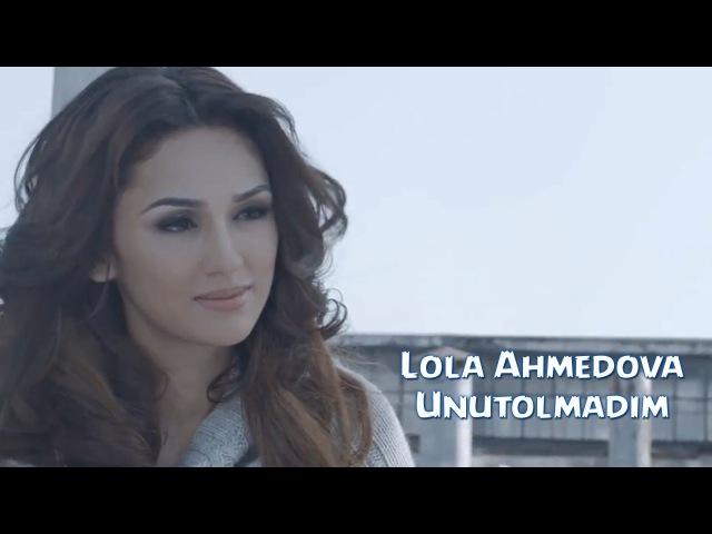Lola Ahmedova - Unutolmadim   Лола Ахмедова - Унутолмадим