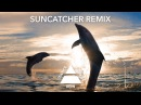 Aurosonic Frainbreeze and Katty Heath - All I Need (Suncatcher Remix)