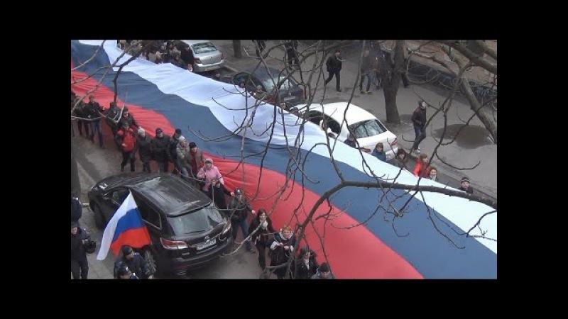 Харьков Многотысячный Марш со 100-метровым Флагом России за Референдум 16.03.2014