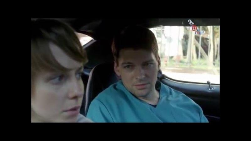 Даниил Страхов в сериале Леди исчезают в полночь (фрагмент 10)