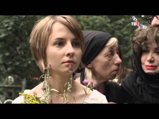 Даниил Страхов в сериале Леди исчезают в полночь (фрагмент 11)