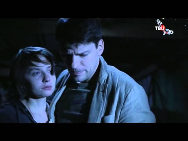 Даниил Страхов в сериале Леди исчезают в полночь (фрагмент 12)