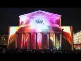 Световое шоу Samsung на фестивале