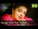Aayegi Har Pal Tujhe Meri Yaad | Govinda | Mamta Kulkarni | Andolan Songs | Alka Yagnik | Kumar Sanu