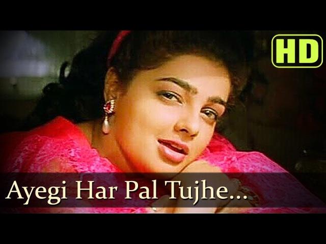 Aayegi Har Pal Tujhe Meri Yaad - Govinda - Mamta Kulkarni - Andolan Songs - Alka Yagnik - Kumar Sanu