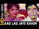 Aag Lag Jaye Kahi | Alka Yagnik, Manhar Udhas, Mohammed Aziz | Akayla 1991 Songs