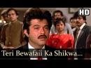 Teri Bewafai Ka Shikwa Karoon Toh   Anil Kapoor   Sridevi   Sunny Deol   Ram Avataar   Hindi Songs