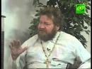 Беседы с батюшкой. Православная эсхатология. Воскресение в жизнь. Эфир от 27 феврля 2013г