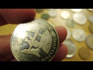 Коллекция монет часть 3