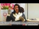 Айвори | обзор | шарф-воротник, перчатки. (Ольга Полякова)