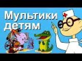 Крошка крольчонок мультфильм 11 серия как я потерял маму