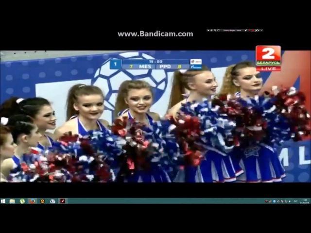 Группа поддержки БГК stars на финале 4-ех Seha Gazprom League