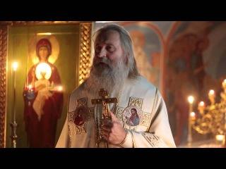 Слово архиепископа Сергиево-Посадского Феогноста на братской Литургии 25 августа 2014 г.