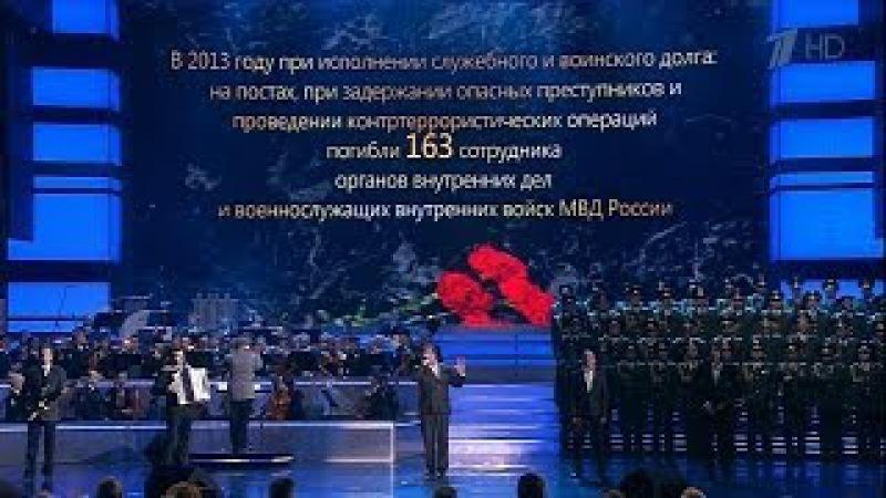 Рождество - Так хочется жить. Концерт День полиции России 10.11.2013