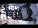 Создание видеороликов. Рекламный ролик. Заказать. SHOWREEL 12/13