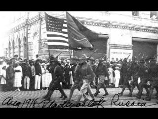 Забытая история.Что делали войска США в России в 1918 году.Живая тема