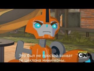 Трансформеры: Роботы под Прикрытием (промо) [SUB]