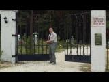 Москва - понятие растяжимое (Парень с нашего кладбища, 2015)