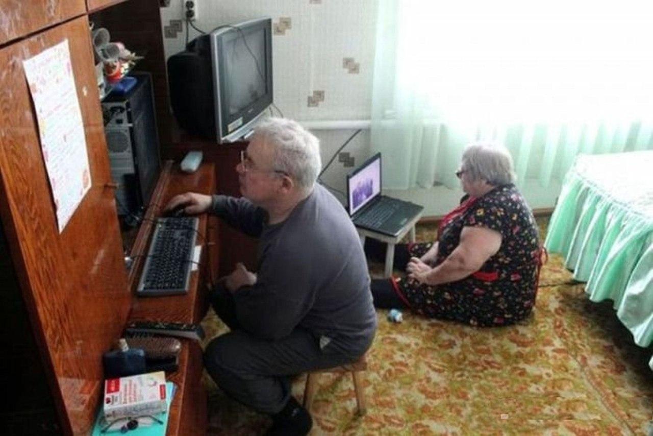 Смотреть ругань старухи и стариком 8 фотография