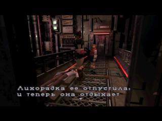 Resident Evil 2. Смешной перевод текста.