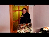 «Со стены друга» под музыку Поздравление - С Днём рождения, Ксюша!!!. Picrolla