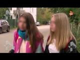 Подруга школьницы из Пскова- После изнасилования она очень напугана и боится выходить из дома