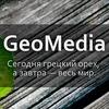 GeoMedia | Садоводство и огородничество
