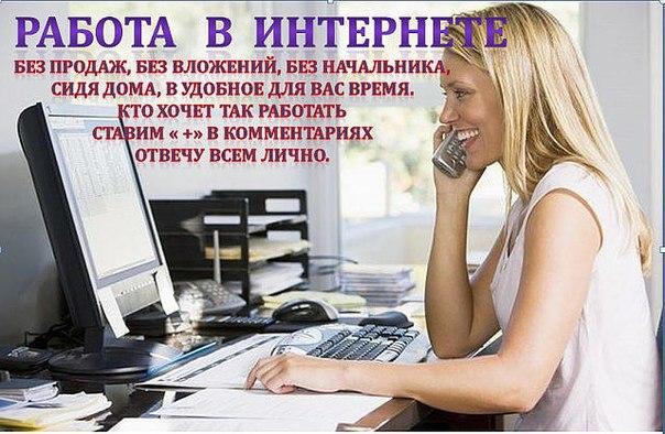 http://cs628016.vk.me/v628016734/254a5/UXxSnZ_uD9c.jpg