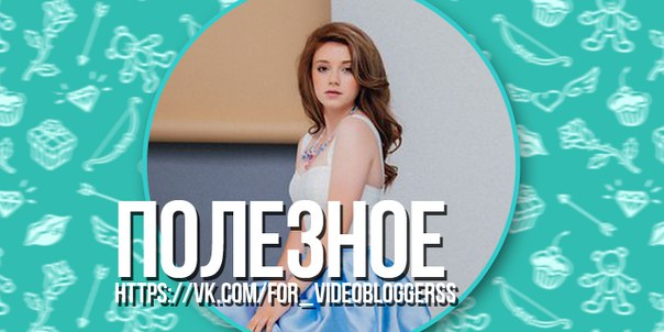 adobe photoshop cs5 онлайн