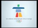 18.02.2010. Зимние Олимпийские игры в Ванкувере. Биатлон. Индивидуальная гонка. Женщины