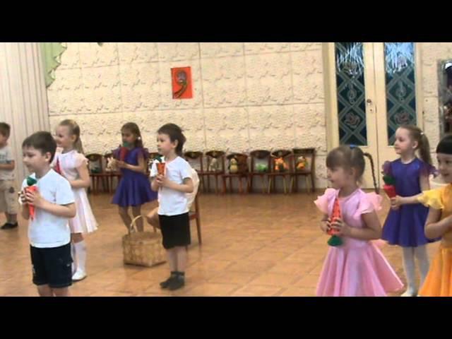 Танец зайчиков с морковками средняя группа. Муз.рук. А.Боброва