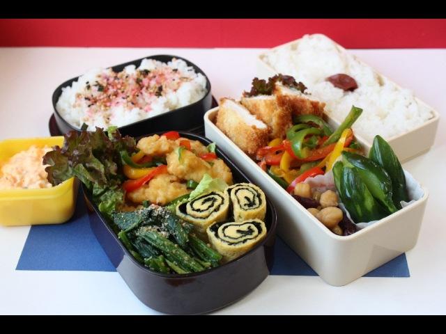 Japanese Bento Lunch Box お弁当 鶏胸肉編