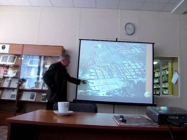 История Аркаима, учёный-археолог Г.Б. Зданович 26.01.2014