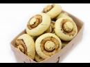 ПЕСОЧНОЕ ПЕЧЕНЬЕ ШАМПИНЬОНЫ Рецепт вкусного печенья Песочное печенье рецеп