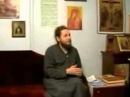 Педофилия в монастырях РПЦ со слов отца Серафима