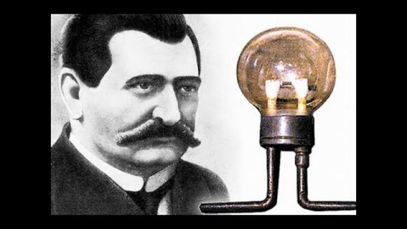Первая лампочка 💡 Александр Лодыгин. Создатель лампы накаливания.