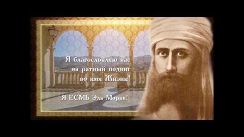 Вы обязаны вернуть в вашу жизнь Бога! / You must return God into your life! (with subtitles)