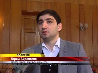 В Симферополе завершился командный чемпионат Крыма по шахматам