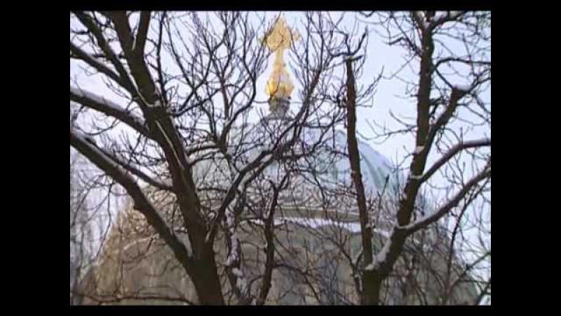 Земное и Небесное. Сериал о истории Русской Православной Церкви. Фильм седьмой Без Патриарха.