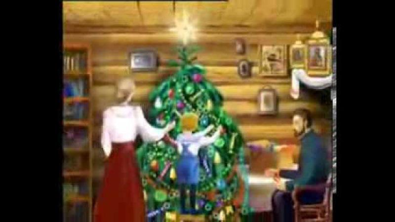 ☦ Рождество Христово мультфильм