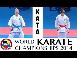 BLEUL vs TRUJILLO. Kata Gankaku vs Kata Heiku. Bronze Medal. 2014 World Karate Championships