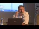 Конкурентная разведка в Интернете Андрей Масалович