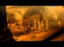 Вселенная Стивена Хокинга рассказ обо всём часть 2