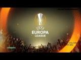Лига Европы 2015/16. Жеребьёвка. Групповой этап. 28 августа 2015
