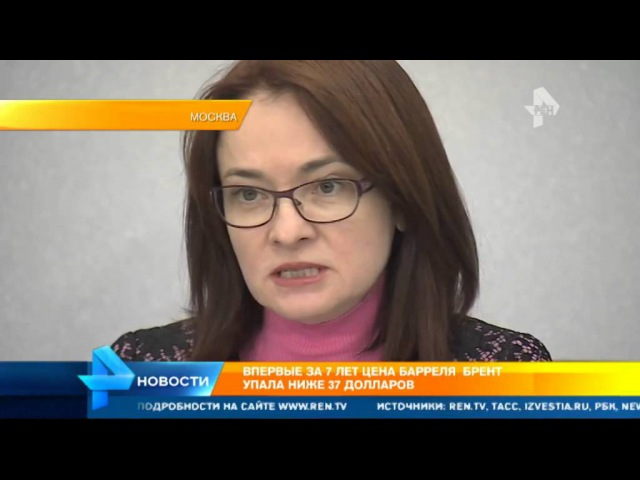 Эксперты объяснили, почему россиян не интересует слабеющий рубль