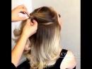 Супер легкая и красивая прическа на длинные и короткие волосы за 1 минуту