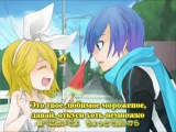 VOCALOID - Kidnapping of Older Brother (rus sub)