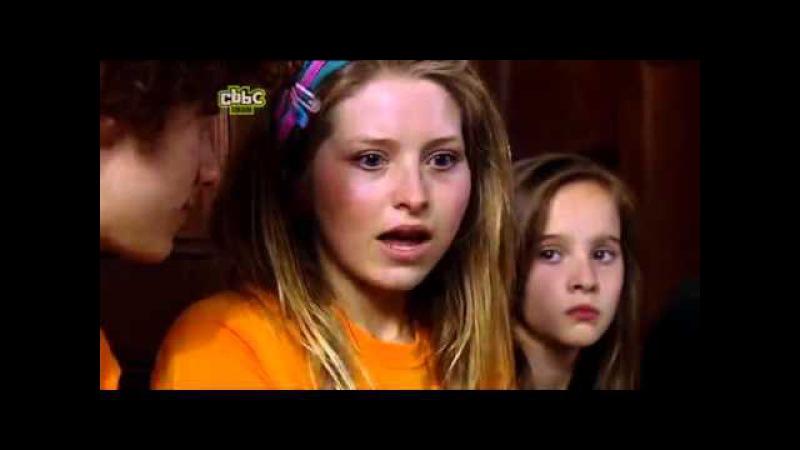 Summerhill - Воспитание свободой (4 серия)
